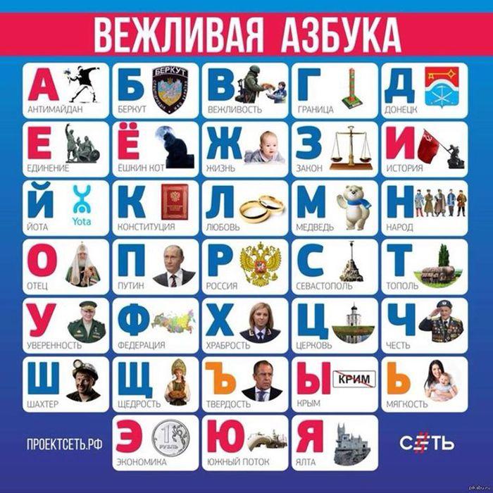 azbuka1n (700x700, 100Kb)