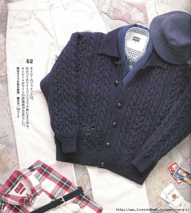 Sweaters Collection (54) (627x700, 371Kb)