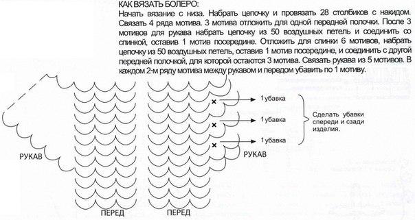 BriB9uNJzKE (604x321, 54Kb)