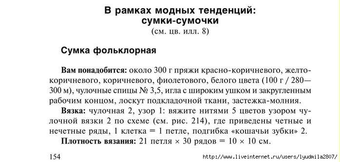 1_154 (700x332, 117Kb)