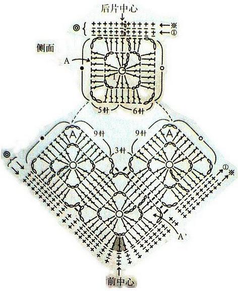 Пинетки крючком (2) (472x576, 265Kb)