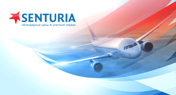 3279591_senturia_plane_logo (600x323, 58Kb)