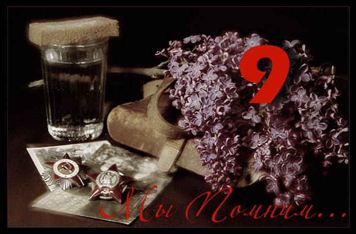 Блог Девушки Ирина 34 года Скрытея - 3403106 Развлекательная социальная сеть Фотострана