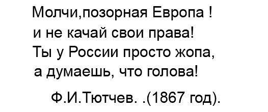 ТЮТЧЕВ (526x220, 20Kb)
