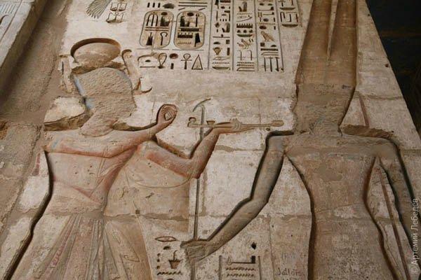 4552399_zybnaya_pasta_v_drevnem_egipte (600x400, 57Kb)