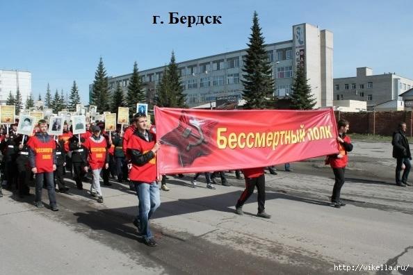 Бердск (594x396, 170Kb)