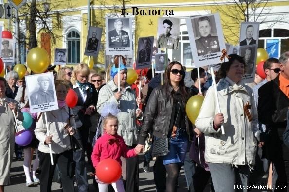 Вологда (594x396, 210Kb)