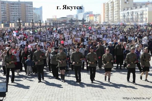 Якутск 2013 (594x396, 216Kb)