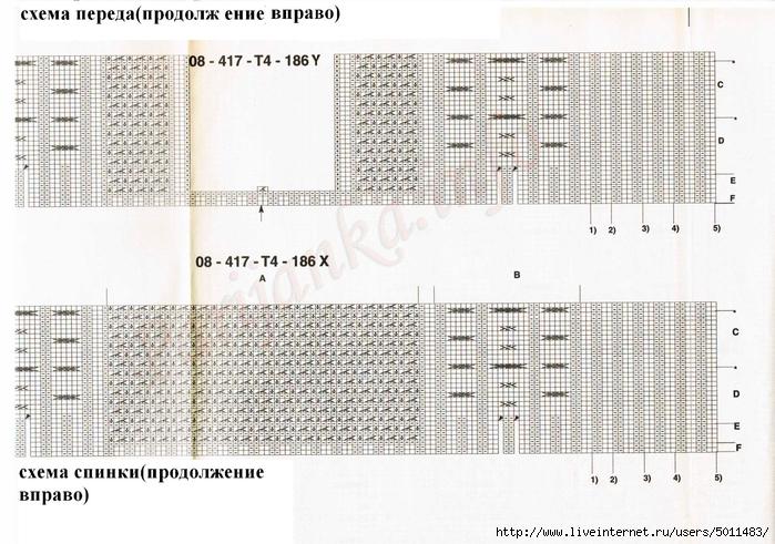 схема 8_417 (1) (700x491, 293Kb)