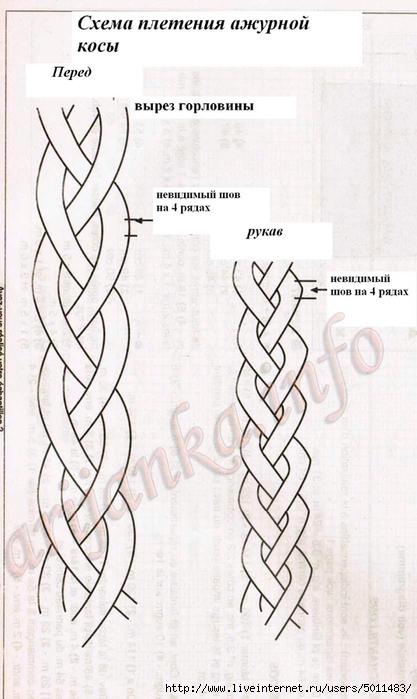 схема 8_417 (417x700, 203Kb)