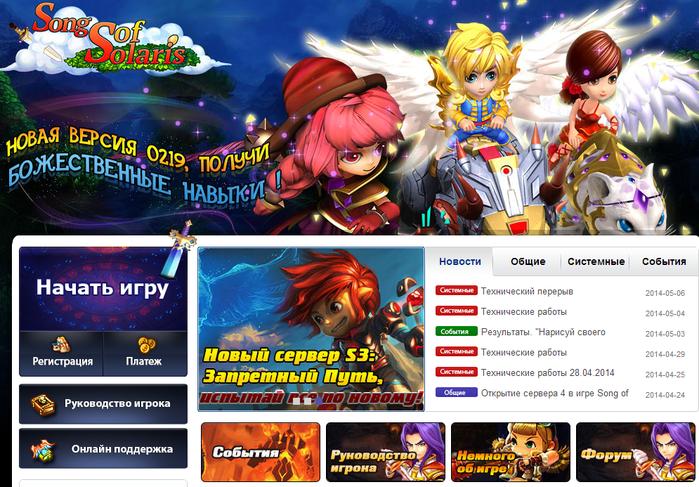 Бесплатные детские онлайн-игры на Infiplay (2) (700x487, 551Kb)