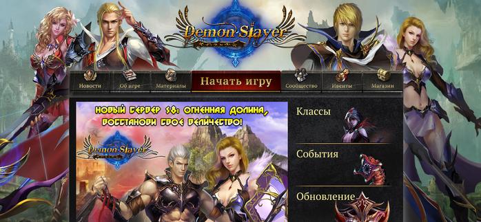 Бесплатные детские онлайн-игры на Infiplay (4) (700x323, 429Kb)