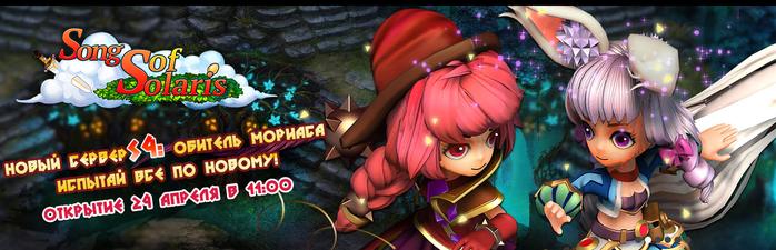 Бесплатные детские онлайн-игры на Infiplay (6) (700x225, 306Kb)