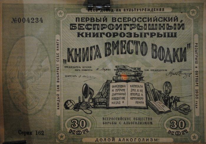банковское кредитование к ввп