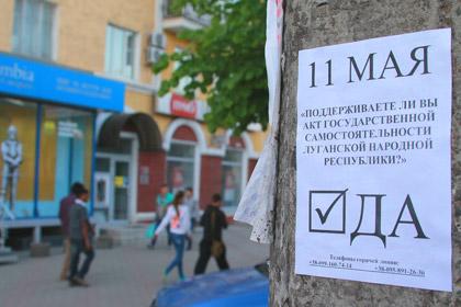 Донецкий референдум (420x280, 40Kb)