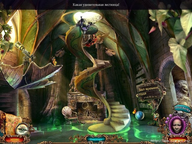 unfinished-tales-illicit-love-collectors-edition-screenshot2 (640x480, 262Kb)