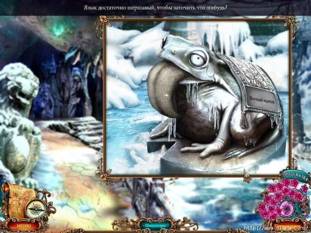 unfinished-tales-illicit-love-collectors-edition-screenshot5 (640x480, 221Kb)