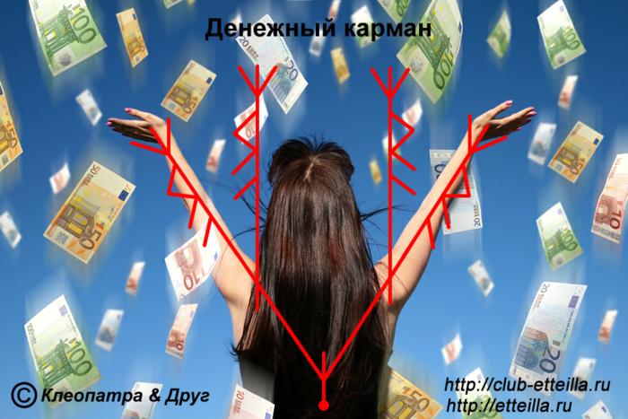 Denechnii_karman (700x467, 552Kb)