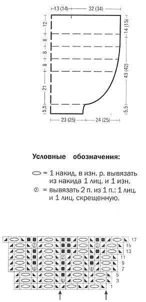 4071332_pulover_shema2 (292x604, 38Kb)