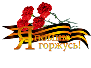 5177718_0_6f949_d21465f6_M (300x225, 70Kb)