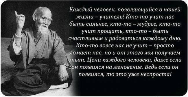 Каждый человек в нашей жизни - учитель