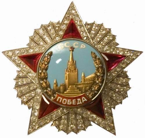 22-1 ОРДЕН «ПОБЕДА» (500x476, 51Kb)