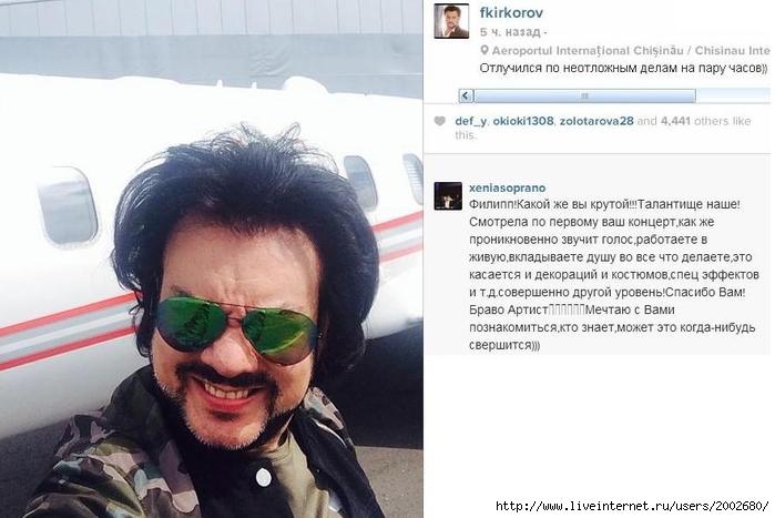 Кишинев, 9 мая 2014 (700x467, 189Kb)