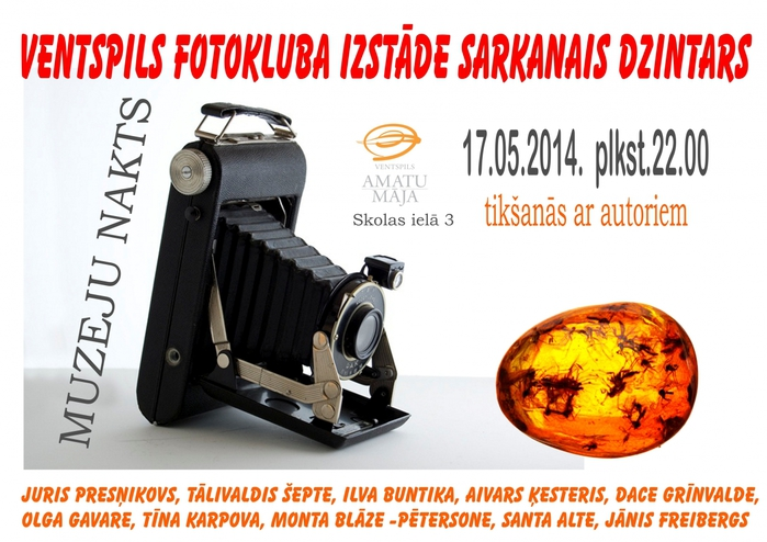 3215701_muznakts_fotafis (700x494, 240Kb)