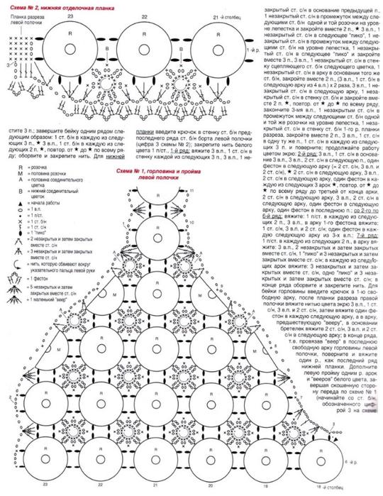 мелко2 (540x700, 338Kb)