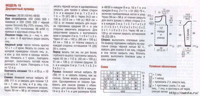 Image0030 (700x336, 252Kb)