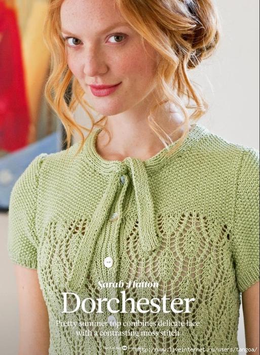 Dorchester (513x700, 331Kb)