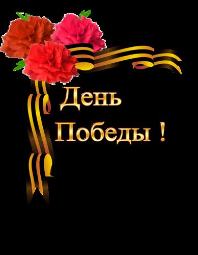 0_dd13e_b9046268_L1 (389x500, 103Kb)