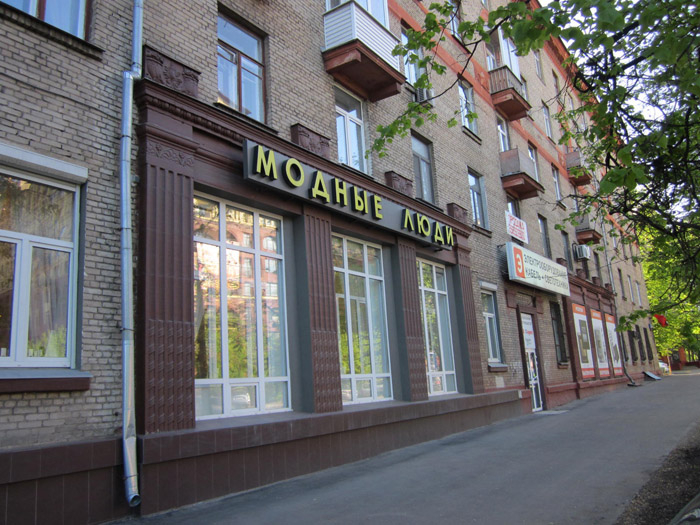09 Октябрьское поле Маршала Конева (6) (700x525, 387Kb)