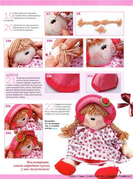 Лена рукоделие куклы в доме смотреть