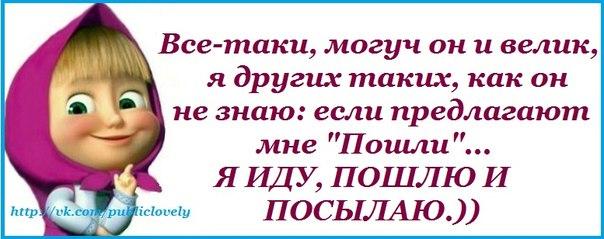 1399516973_frazochki-4 (604x239, 172Kb)