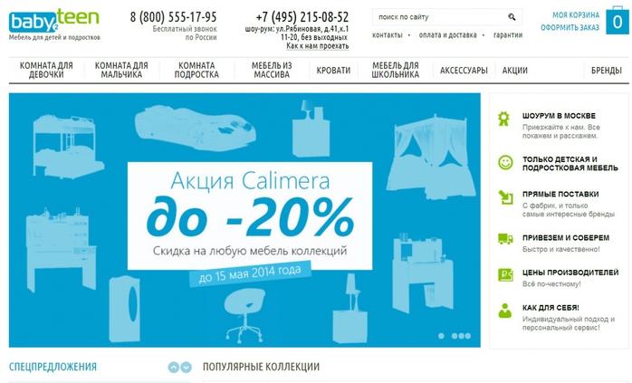как выбрать купить детскую комнату мебель в детскую комнату,/4682845_ (700x423, 174Kb)