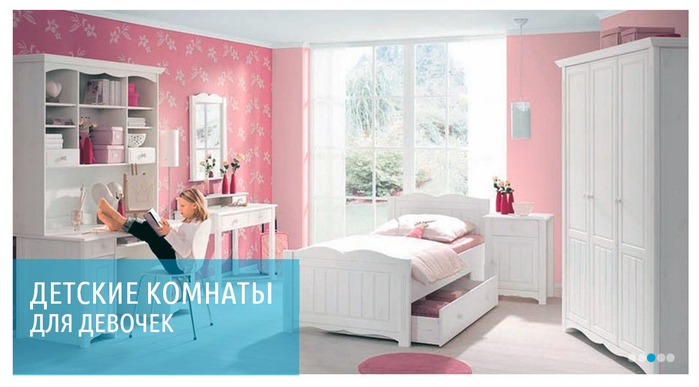 как выбрать купить детскую комнату мебель в детскую комнату,/4682845_komnata_3 (700x387, 198Kb)
