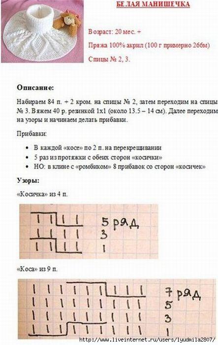 1-8-x_27864827 (443x700, 140Kb)