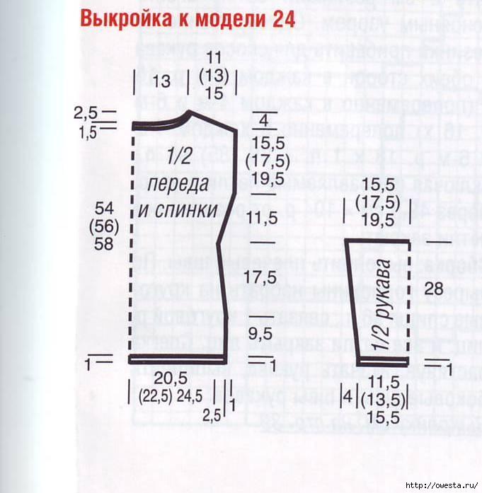 Image0032 (681x697, 161Kb)