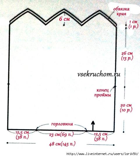 8-4 (480x540, 150Kb)
