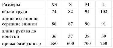 img[1] (377x161, 31Kb)