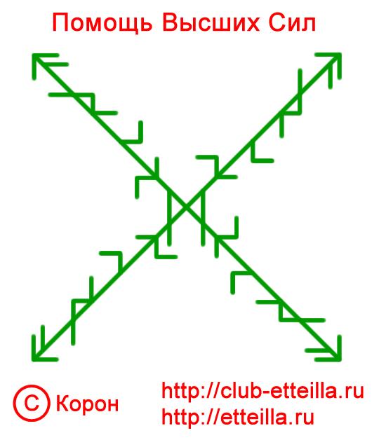 111738958_large_Pomoch_VS (540x628, 141Kb)