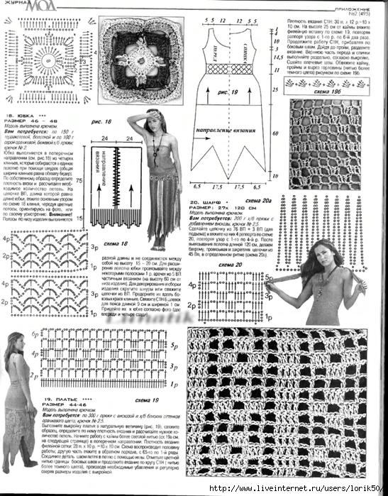 70 (547x700, 353Kb)
