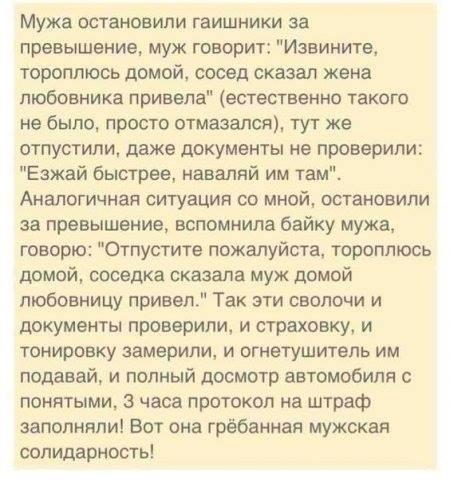 smeshnie_kartinki_139957378373 (450x481, 195Kb)
