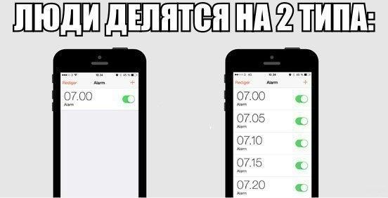 smeshnie_kartinki_139862319230 (552x282, 53Kb)