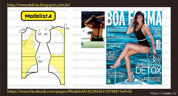 bruna decote nadador-03 (700x379, 213Kb)