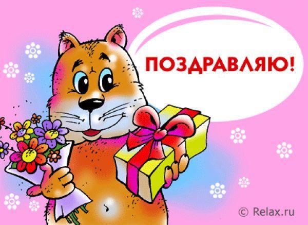Суперские поздравления с днем рождения маме