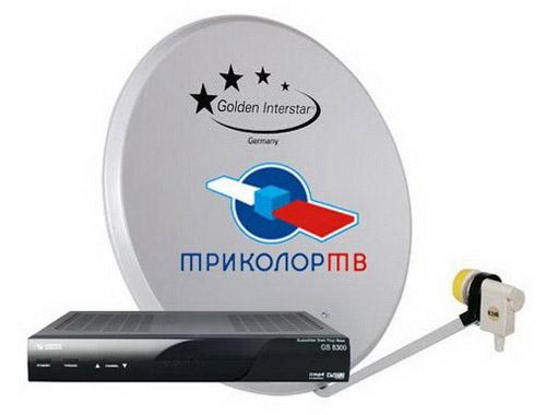 Преимущества спутникового ТВ ресивер Триколор купить - с хорошими телеканалами быть (1) (500x380, 68Kb)