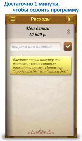 3424885_29280x480 (280x480, 161Kb)