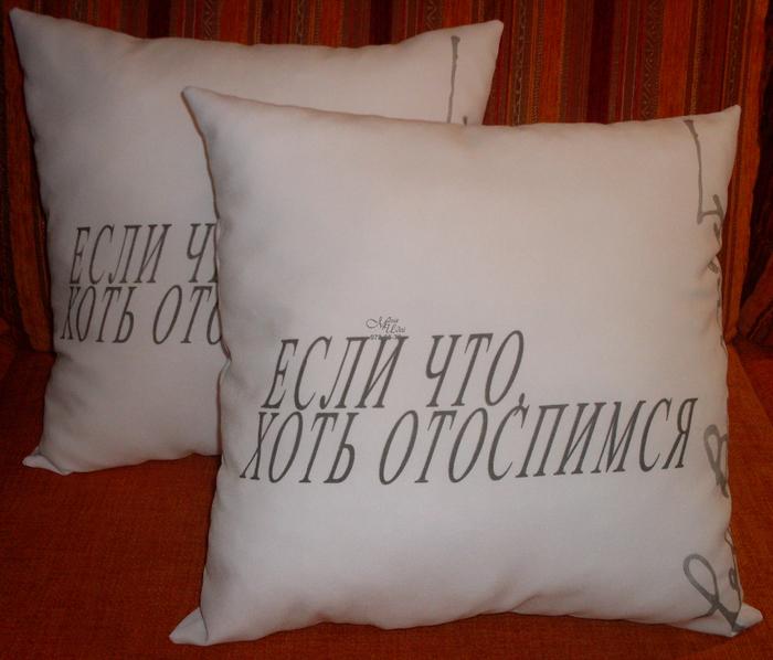 Эксклюзивные подушки подарить подружке!